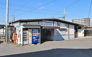 Wakabayashi Station (Aichi) Railway station in Toyota, Aichi Prefecture, Japan