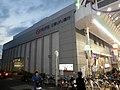 MUFG Bank Hiraoka branch.jpg