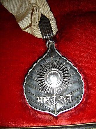 M. Visvesvaraya - The Bharat Ratna medal