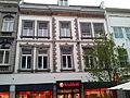 Maastricht2013, WyckerBrugstraat03.jpg