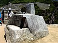 Machu Picchu (Peru) (14907245038).jpg