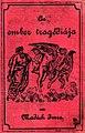 Madách Az ember tragédiája 1890 körüli kiadás.jpg
