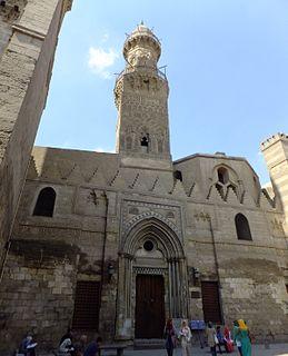 Madrassa of Al-Nasir Muhammad building in Egypt