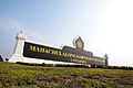 Mahachulalongkornrajavidyalaya University 05.jpg