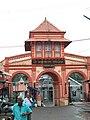 Mahalasa Narayani , Mardol Goa (Main Gate ).jpg