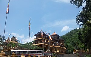 Mahamevnawa Buddhist Monastery - Mahamevnawa Monastery Polgahawela.