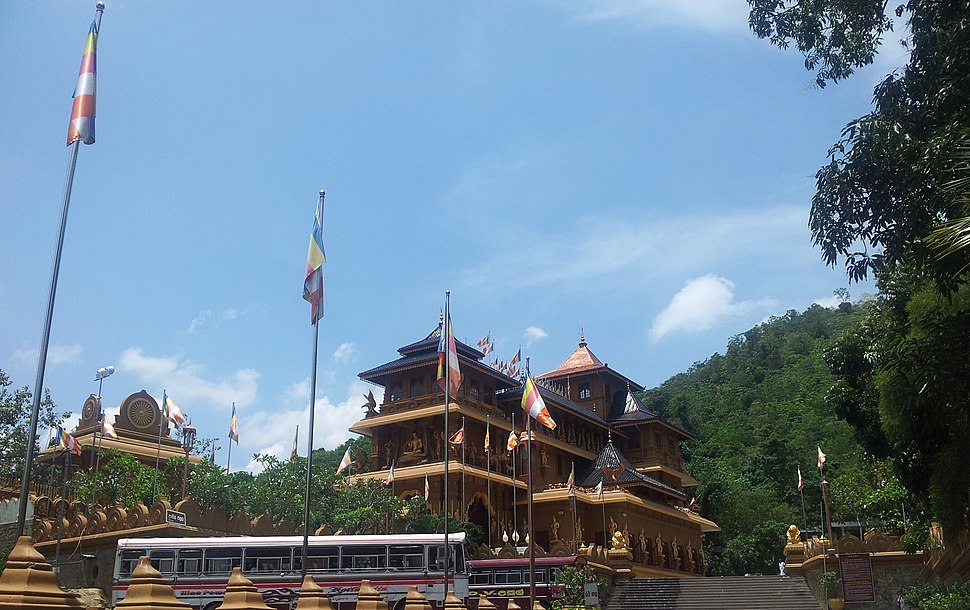 Mahamevnawa Buddhist Monastery Polgahawela