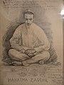 Mahatma Charents.jpg
