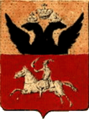 Mahiloŭ, Pahonia. Магілёў, Пагоня (1856).png