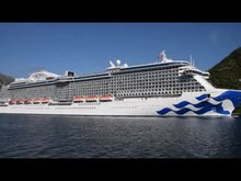 File:Majestic Princess leaves Bay of Kotor.webm
