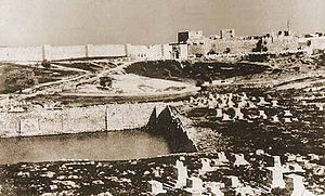 Mamilla Cemetery - The Mamilla Pool and southern portion of the cemetery in the 19th century