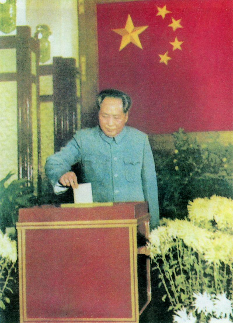 Mao Zedong voting.jpg