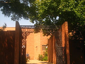 Charlton Lyons - Entrance to the Marjorie Lyons Playhouse on the campus of Centenary College in Shreveport, Louisiana