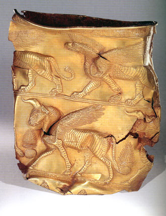 History of Iran - A gold cup at the National Museum of Iran, dating from the first half of 1st millennium BC.