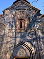 Mashtots Hayrapetats church, Garni 63.jpg