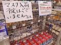 Masks out of stock due to Coronavirus in drugstore.jpg