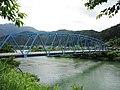 Masuta Bridge.jpg