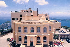 Matilda International Hospital - Image: Matilda International Hospital