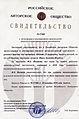 Mechet25prorokov17368.jpg