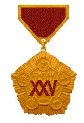 Rodion Malinovsky - Image: Medaille voor de 25e Verjaardag van de Volksrevolutie Mongolië 1946