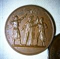 Medal Kalavryta 25-3-1821, Greek Revolution.JPG