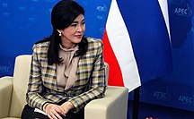 Thailand-Politics and government-Meeting with Prime Minister of Thailand Yingluck Shinawatra and Vladimir Putin 01