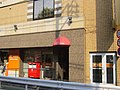 Meguro Jiyugaoka Post office.jpg