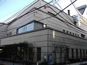 Meguro Museum of Art, Tokyo.JPG