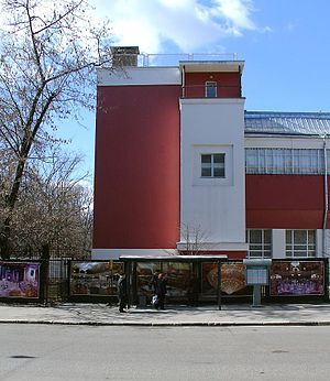 Svoboda Factory Club - Image: Melnikov Colors Svoboda Club Moscow