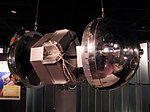 Memorial Museum of Space Exploration (Мемориальный музей космонавтики) (5586336932).jpg