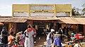 Mercado de Mansôa, Guinea-Bissau.jpg