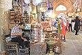 Metsarah Market Esfahan 01.jpg