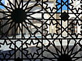 Mezquita Centro Cultural Islámico Rey Fahd Buenos Aires 05.JPG