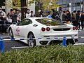 Midosuji World Street (129) - Ferrari F430 berlinetta.jpg