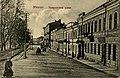 Miensk, Zacharaŭskaja-Kašarskaja. Менск, Захараўская-Кашарская (1907) (2).jpg