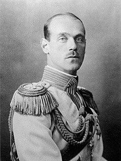 Grand Duke Michael Alexandrovich of Russia Russian Grand Duke