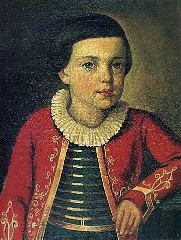М.Ю.Лермонтов в возрасте 6—9 лет.