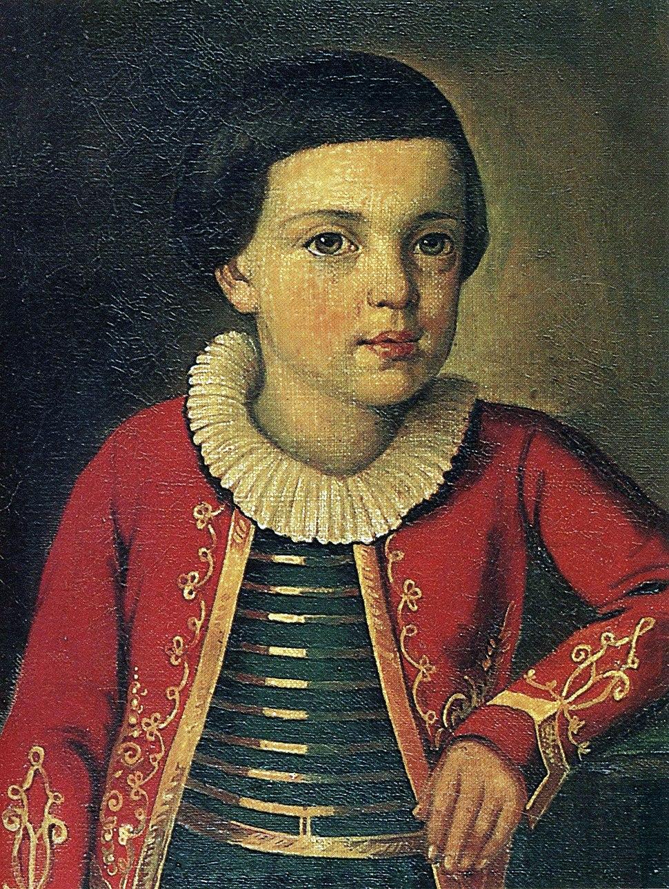 Mikhail Lermontov, 1820-22