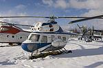 Mil Mi-2 at Ukraine State Aviation Museum.jpg