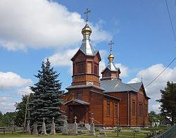 Milejczyce cerkiew od frontu po remoncie.jpg