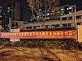 Military service slogan in Suzhou.jpg