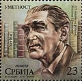 Miloš Crnjanski (post stamp of Serbia, 2018).jpg