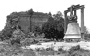 Mingun Bell - Image: Mingun Bell 1896