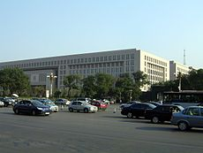 Ministry of Public Security of the People's Republic of China.jpg