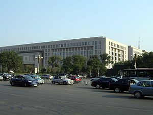 Ministry of State Security (China) - The headquarters of the Ministry of Public Security near Tiananmen Square are reported to also function as MSS headquarters, but the degree to which operations are run out of the official address of No.14 Dong Chang'an Jie versus the secretive Xiyuan compound is disputed