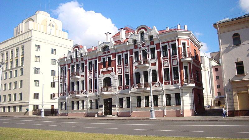 File:Minsk - Dom Janickaga - vulica Saveckaja nr 14.JPG