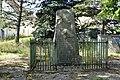 Mirošovice - pomník obětem WW I a WW II.jpg