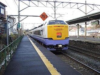 Misawa Station - Image: Misawa NEE485