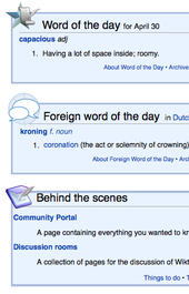 Mispadding - English Wiktionary main page screenshot.png