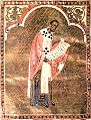 Missal of Przemysl`s Ortodox Bishop from 13th century.jpg